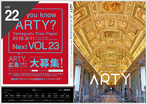 arty22_banner