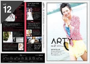 arty12_denshi_book_banner