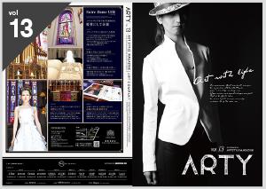 arty13_denshi_book_banner